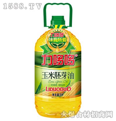 力哆哆玉米胚芽油5L