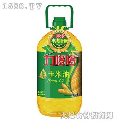 力哆哆鲜胚玉米油5L