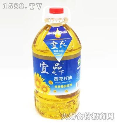宜品天下葵花籽油5L