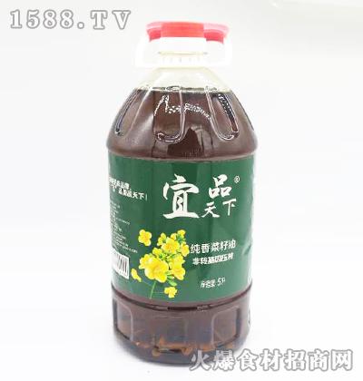 宜品天下纯香菜籽油5L