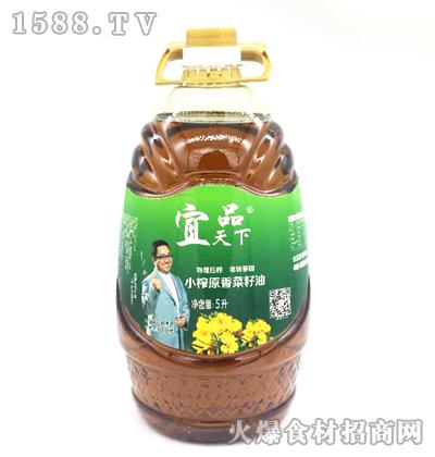 宜品天下小榨原香菜籽油5L