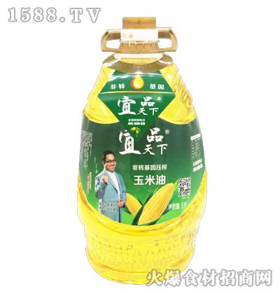 宜品天下非转基因压榨玉米油5L