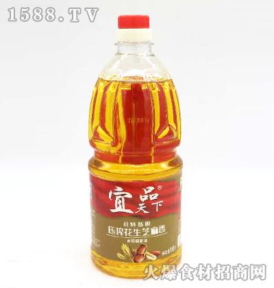 宜品天下压榨花生芝麻香食用调和油1.6L