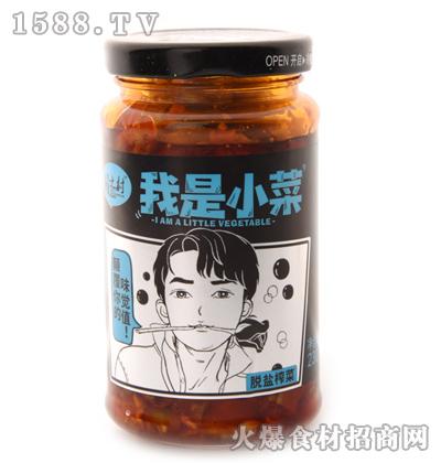 赣之村脱盐榨菜230g