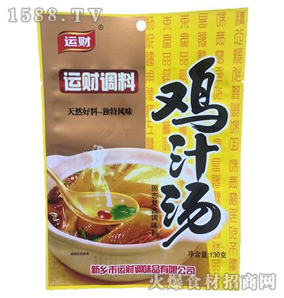 运财鸡汁汤调料130g