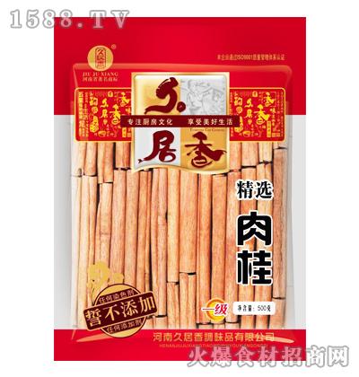 久居香肉桂500克