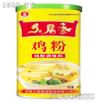 久居香鸡粉调味料-1千克