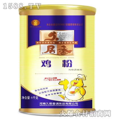 久居香鸡粉调味料1千克