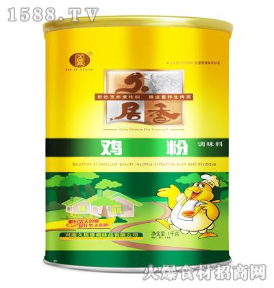 久居香鸡粉-1千克
