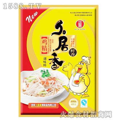 久居香鸡精400克
