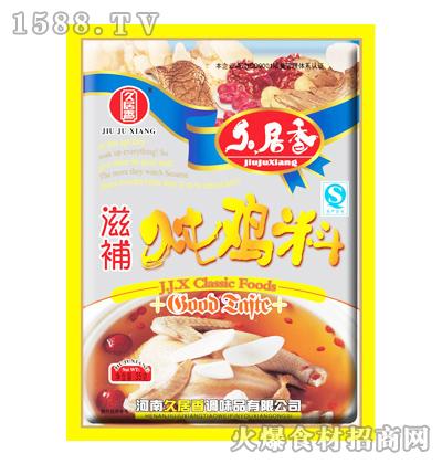 久居香炖鸡料35克