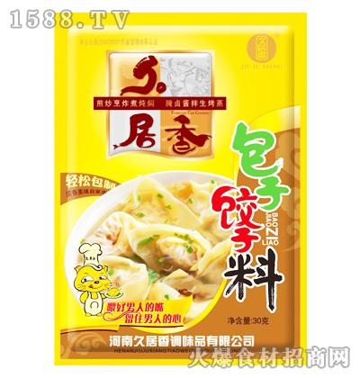 久居香包子饺子料30克