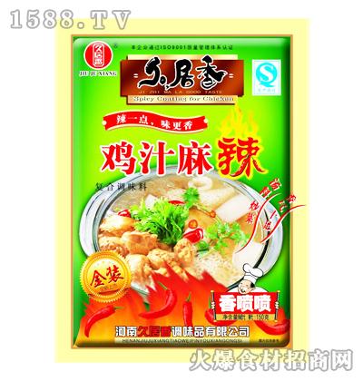 久居香鸡汁麻辣150克