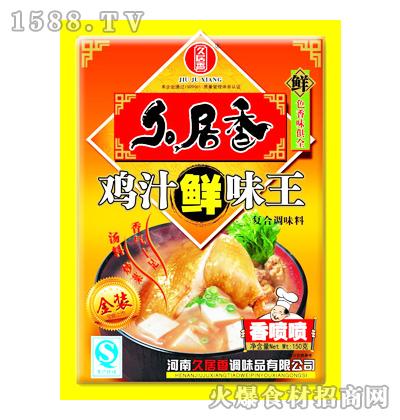 久居香鸡汁鲜味王150克