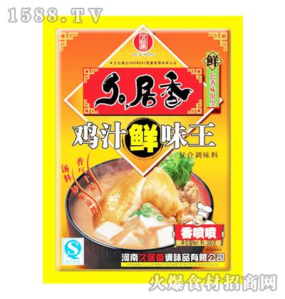 久居香鸡汁鲜味王300克