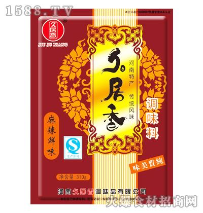 久居香麻辣鲜味310g