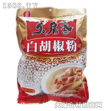 久居香白胡椒粉500克