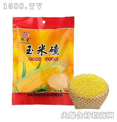托星玉米碴450g