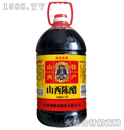 御膳坊山西陈醋(3年陈酿)10L