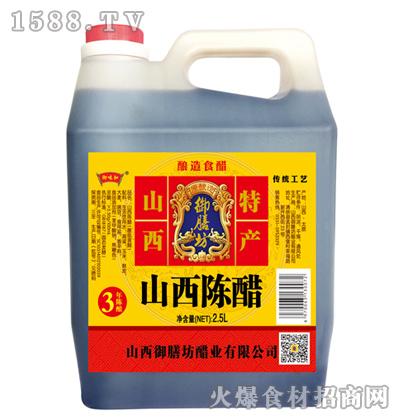 御膳坊山西陈醋(3年陈酿)-2.5L