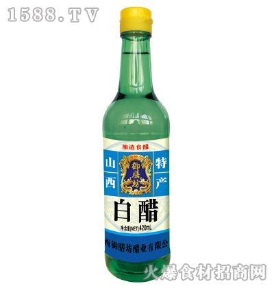 御膳坊白醋420ml