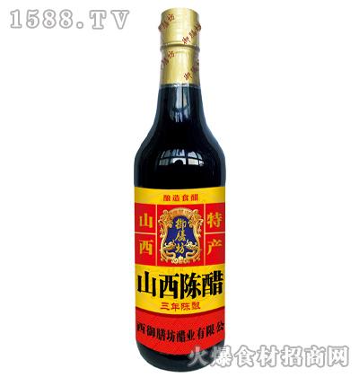 御膳坊山西陈醋(三年陈酿)