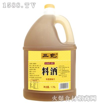 三宽料酒1.75L