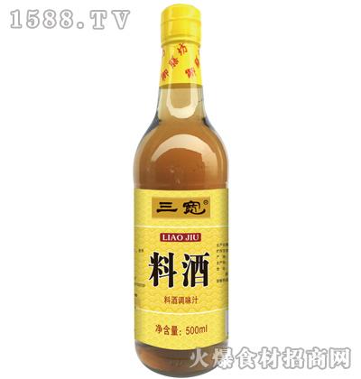 三宽料酒500ml