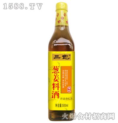 三宽葱姜料酒500ml