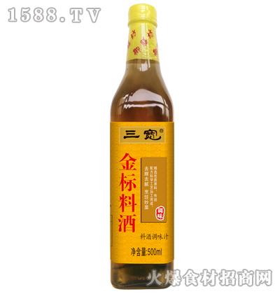 三宽金标料酒500ml