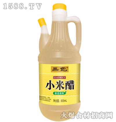 三宽小米醋800ml