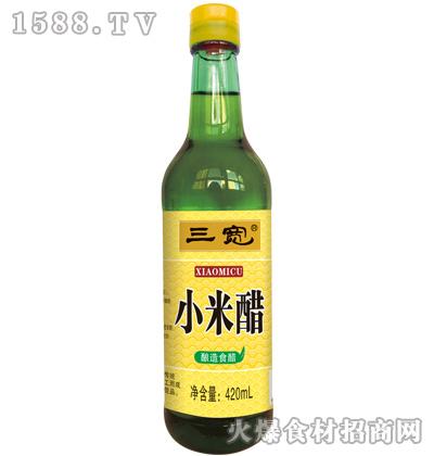 三宽小米醋420ml