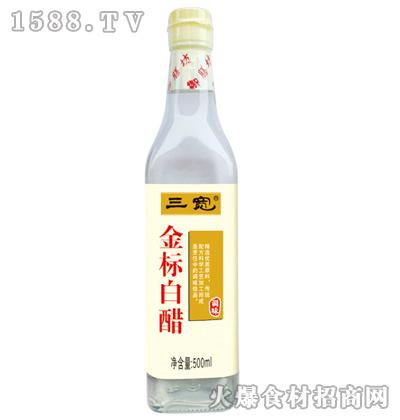 三宽金标白醋500ml