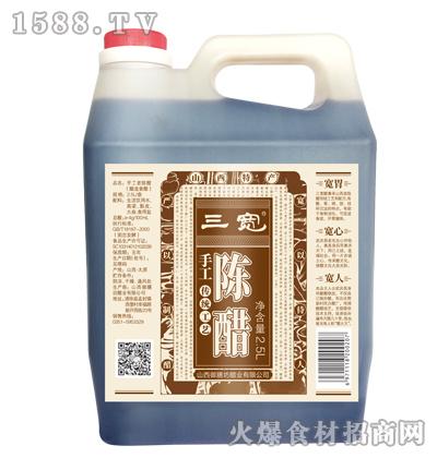三宽手工陈醋2.5L