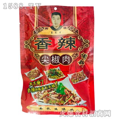 姜长生香辣尖椒肉调料90g