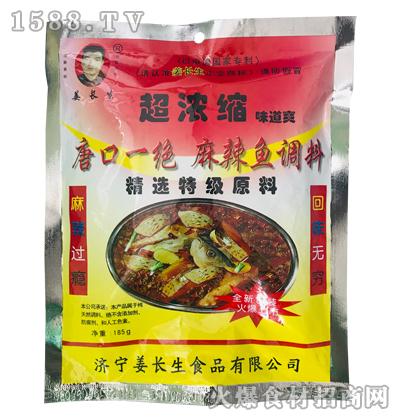 姜长生超浓缩麻辣鱼调料185g