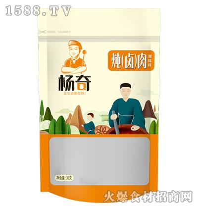 杨奇炖(卤)肉调味料30克