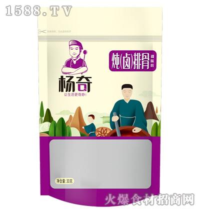 杨奇炖(卤)排骨调味料30克