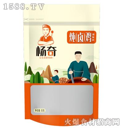 杨奇炖(卤)鸡调味料30克