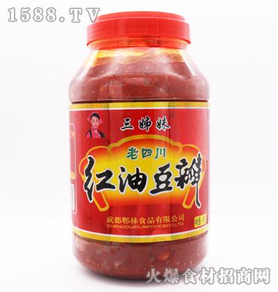 三姊妹老四川红油豆瓣4千克