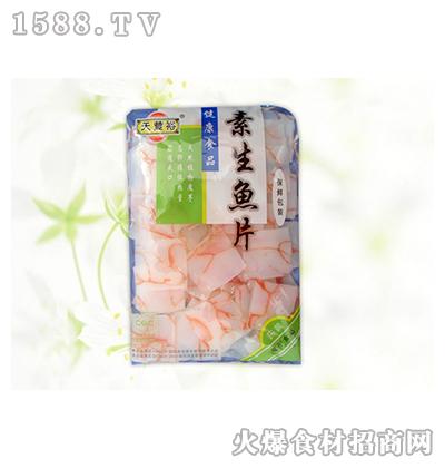 天丰裕素生鱼片