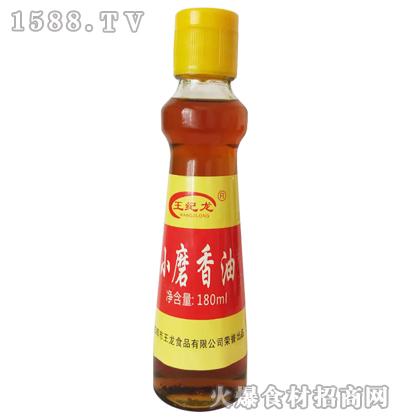王纪龙小磨香油180ml