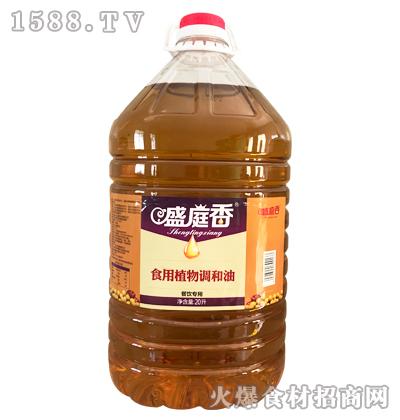 盛庭香食用调和油20升
