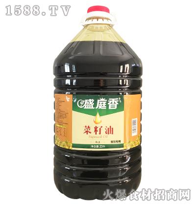 盛庭香纯正菜籽油20升