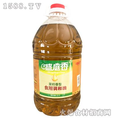 盛庭香菜籽香型食用调和油10升