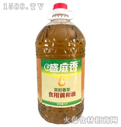 盛庭香菜籽香型食用调和油5升