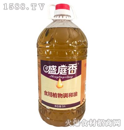 盛庭香食用调和油-5升