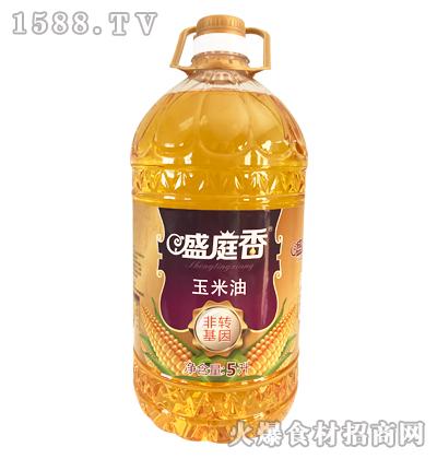 盛庭香玉米油5升