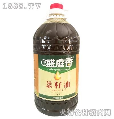 盛庭香四级菜籽油5升