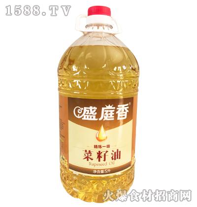 盛庭香精炼一级菜籽油5升